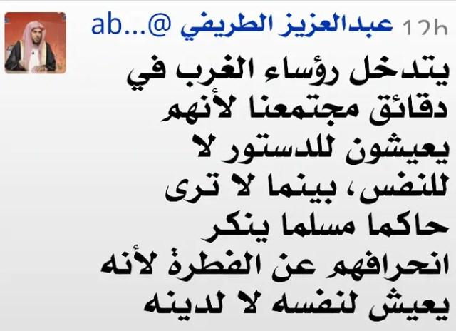 Tarifi i mufti 6 640x464 - 212. Шубухаты вокруг шейха ат-Тарифи