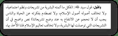 Kutb i shariat 640x200 - 551. Клевета Раби'а аль-Мадхали в адрес Сейид Кутба