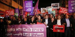 مذهل!! تعرف على اسباب المظاهرات في اسرائيل