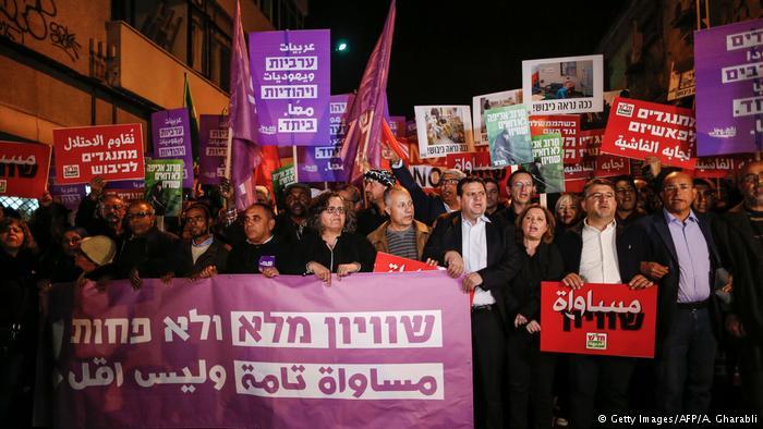 مظاهرات العرب و اليهود في اسرائيل