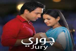 مسلسل جوري الحلقة 33 مترجمة ومدبلجة على لودي نت و zee alwan حلقة الثلاثاء 8-8-2017