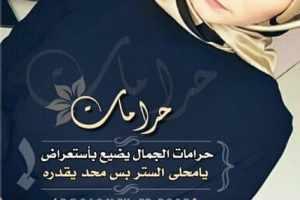 رقم سعوديه مطلقه واتس اب جديد وشغال 2018 ارقام بنات السعودية 2018
