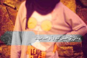 ارقام بنات لبنان 2017