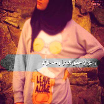 ارقام بنات لبنان