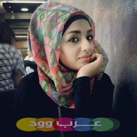 اجمل بنات سوريا للزواج 2018