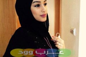 نساء للزواج من مصر .. لايفوتك !!