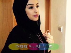 نساء للزواج من مصر