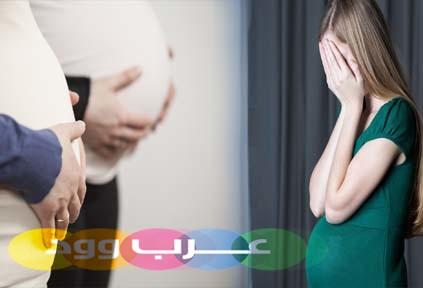 أعراض الحمل في الأسبوع الأول قبل الدورة
