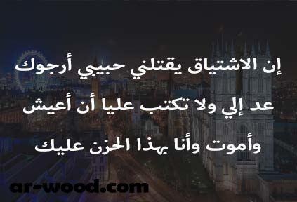 حالات واتس اب حب وعشق وغرام قصيره