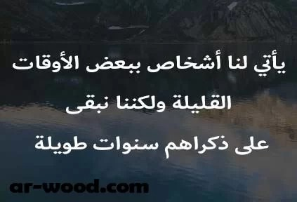 حالات واتس حب وعشق قصيره