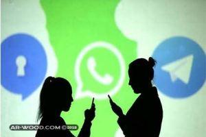 التجسس على الواتس اب عن طريق رقم الجوال
