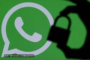 التجسس على الواتس اب عن طريق رقم الهاتف