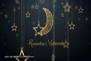 حكم الافطار في رمضان عمدا بالجماع