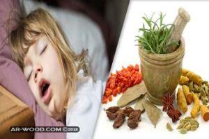 علاج الشخير عند الاطفال بالاعشاب