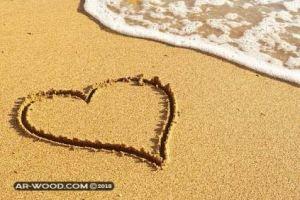 دعاء عظيم للمحبة والقبول والهيبة مجرب