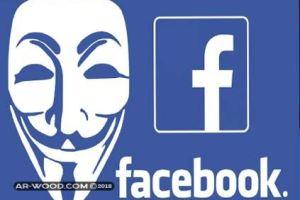 كيفية اختراق حساب فيس بوك بدون برامج