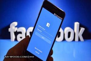 كيفية اختراق حساب فيس بوك عن طريق الهاتف