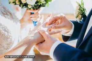 رموز تدل على عدم اتمام الزواج