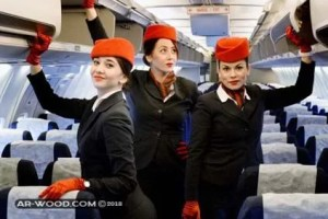 شروط قبول مضيفات الطيران في مصر