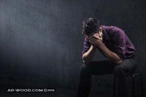 علاج الاكتئاب بالاعشاب للدكتور عبد الباسط