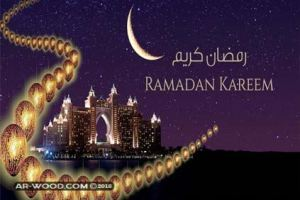 ما حكم من جامع زوجته في نهار رمضان