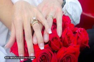 الرموز التي تدل على الزواج من رجل متزوج