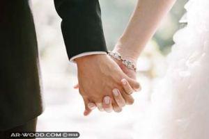 تفسير حلم زواج المتزوجة من زوجها