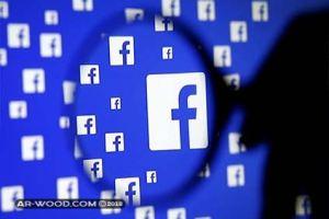 استرجاع الفيس بوك عن طريق الأصدقاء