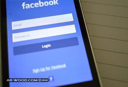 استرجاع حساب الفيس بوك عن طريق كلمة السر القديمة