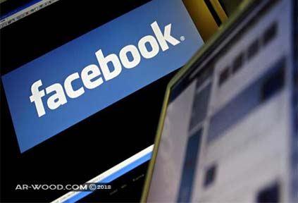 استرجاع حساب فيس بوك بعد حذفه