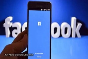 استرجاع حساب فيس بوك عن طريق الهاتف