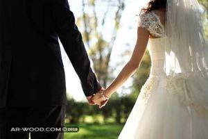 تفسير حلم الزواج من المحارم للعزباء