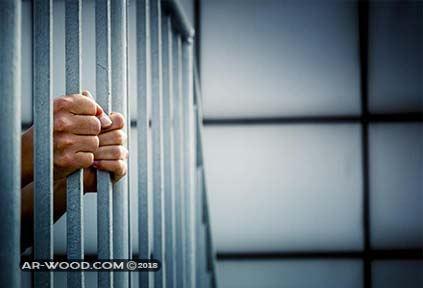 تفسير حلم دخول السجن والخروج منه