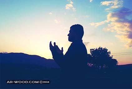 حلمت اني ادعي الله في المنام