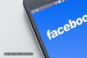 كيفية استرجاع حساب الفيس بوك بعد نسيان الباسورد