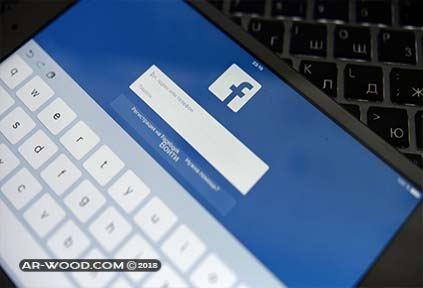كيفية تغيير رقم الهاتف في الفيس بوك