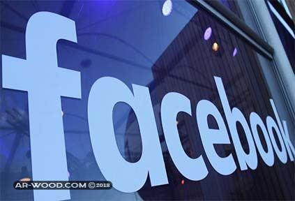معرفة ايميل الفيس بوك عن طريق الاسم
