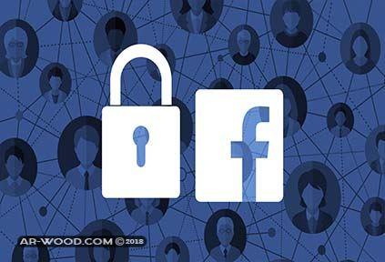 معرفة ايميل الفيس بوك عن طريق رقم الهاتف