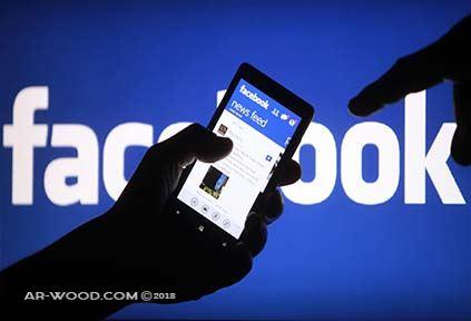 نسيت كلمة السر في الفيس بوك ماذا افعل
