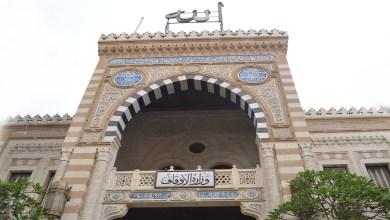صورة  تجديد إعارة (52) إمامًا  من العاملين بوزارة الأوقاف  إلى سلطنة عمان