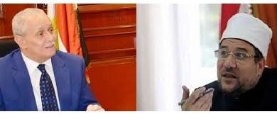صورة  وزير الأوقاف ومحافظ الأقصر يفتتحان مسجد بلال بن رباح  غدًا الخميس  ويلتقي قيادات الدعوة