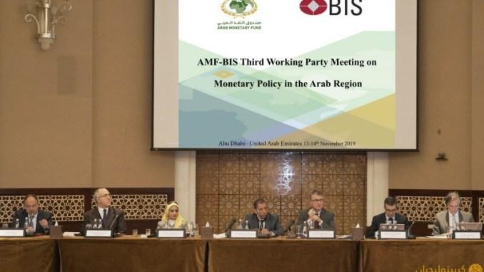 صندوق النقد العربي يُطلق منصة بنى للمدفوعات