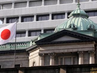 الجهات المالية في اليابان تناقش قضايا الأصول الرقمية