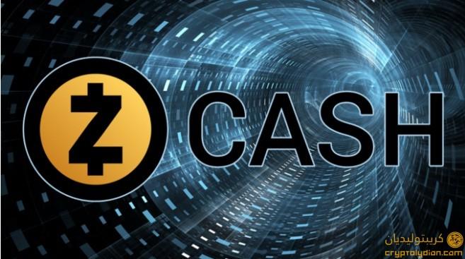 عملة زد كاش (ZCash) الرقمية تُقارع الكبار وعلى رأسها البيتكوين