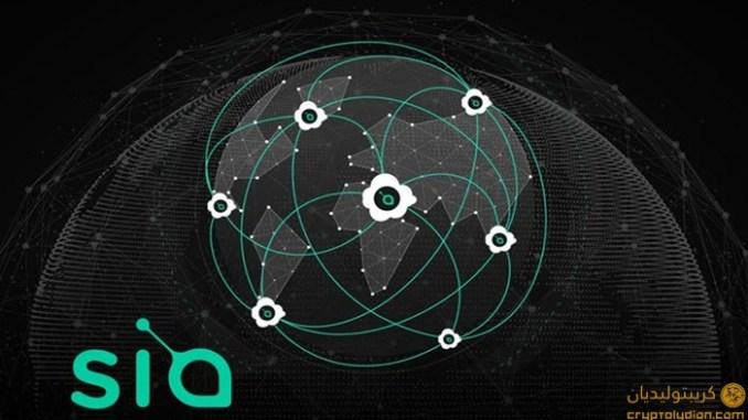 ترقية تطبيق على منصة سيا (Sia) لتعزيز خصوصية المستخدم