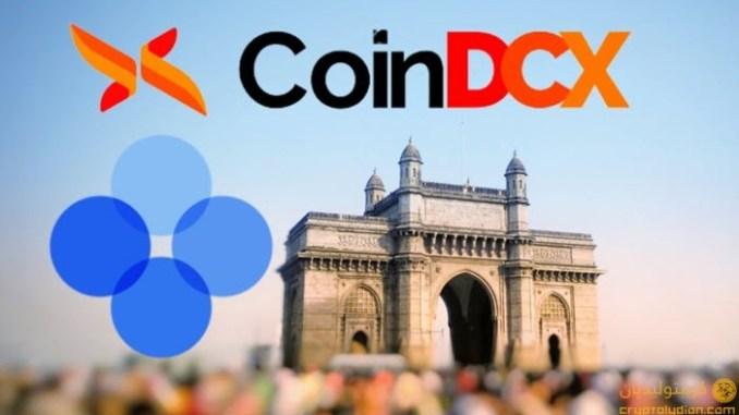 شركة تبادل العملات الرقمية الهندية CoinDCX تجمع تمويل بقيمة 3 ملايين دولار