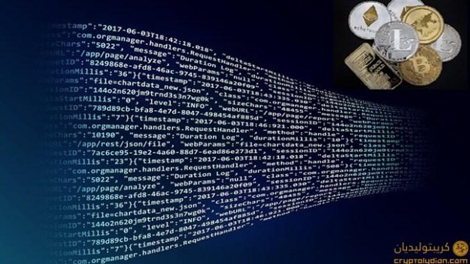 بورصة فنزويلية كبرى تدعم تحويلات البيتكوين دون اتصال بالإنترنت