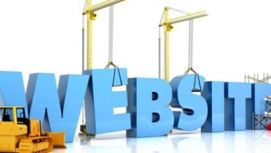 صورة تصميم المواقع الإلكترونية : اكتشف أهم الوسائل و الطرق المستخدمة