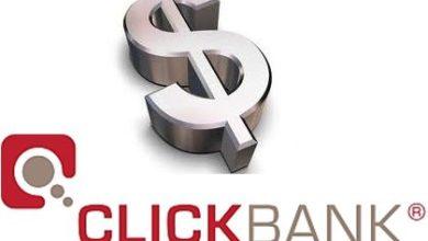 صورة كليك بانك Clickbank قم بإنشاء حساب و عمل رابط أفلييت
