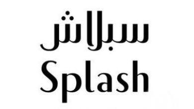 صورة متجر سبلاش splashfashions